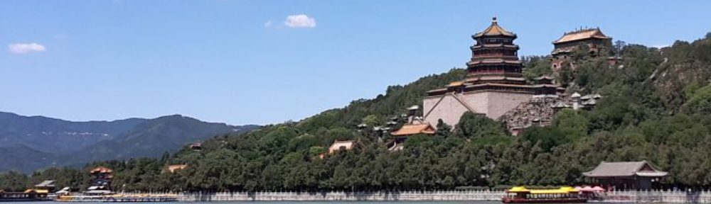 International Association of World Heritage Professionals e.V.